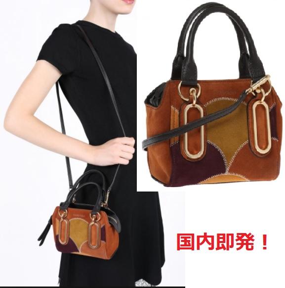 美品Sale!*人気See by Chloe 'PAIGE' 異素材 ショルダー・ハンド3way bag マルチカラー