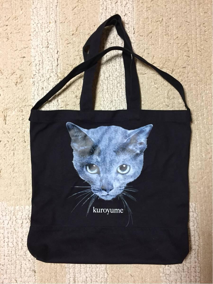 黒夢 2WAYトートバッグ「アンディ」KUROYUME 猫 CAT 黒 ブラック BLACK HYDE ライブグッズの画像