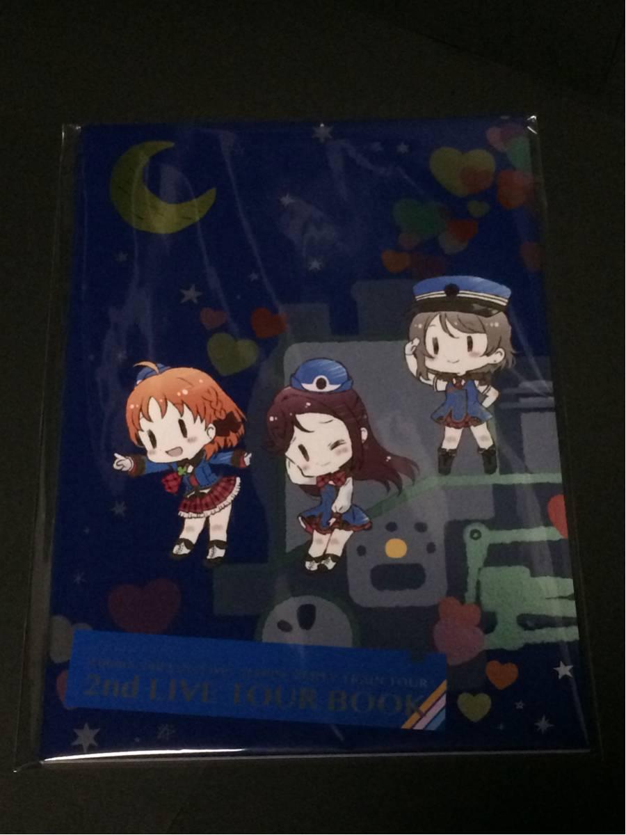 [埼玉] ツアーブック TOUR BOOK in SAITAMA ラブライブ!サンシャイン!! Aqours 2nd LoveLive! HAPPY PARTY TRAIN TOUR 新品未読_画像1