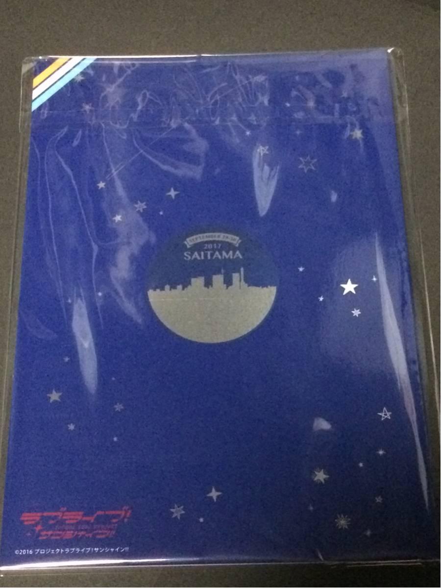 [埼玉] ツアーブック TOUR BOOK in SAITAMA ラブライブ!サンシャイン!! Aqours 2nd LoveLive! HAPPY PARTY TRAIN TOUR 新品未読_画像2