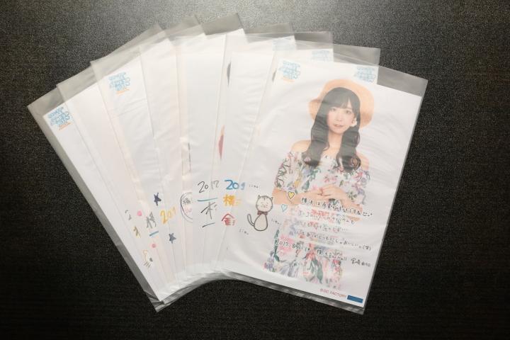 Juice=Juice 8/31 横浜ベイホール A5ワイドサイズ生写真全部セット 日替り ライブグッズの画像