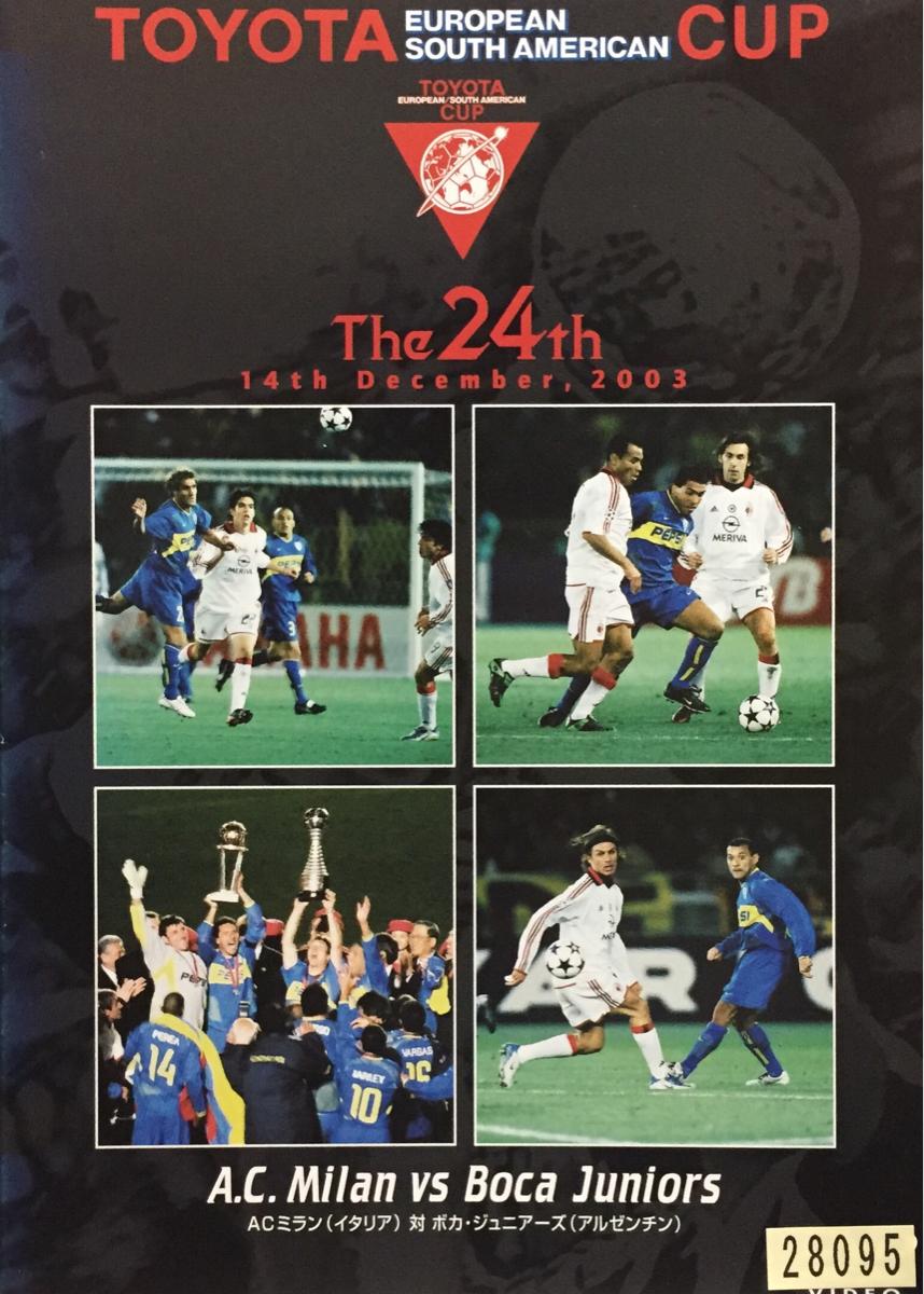 送料無料 TOYOTA EUROPEAN SOUTH AMERICAN CUP The24th ACミラン(イタリア) 対 ボカ・ジュニアーズ(アルゼンチン) DVD グッズの画像