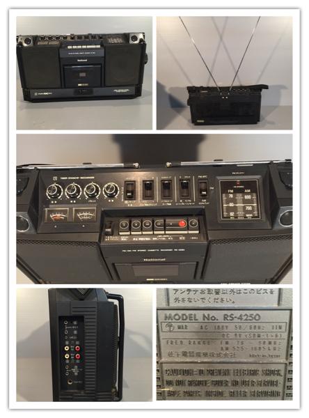 【ジャンク品】 ラジカセ National STEREO MAC ST-5 RS-4250_画像2