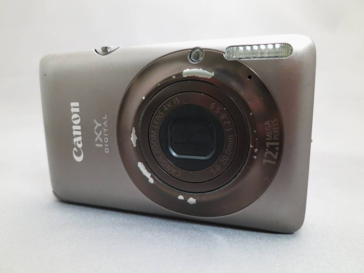 ☆赤外線改造カメラ☆IXY DIGITAL220IS [1240万画素光学 光学4倍ズーム]安心の純正充電器、純正バッテリー付属!