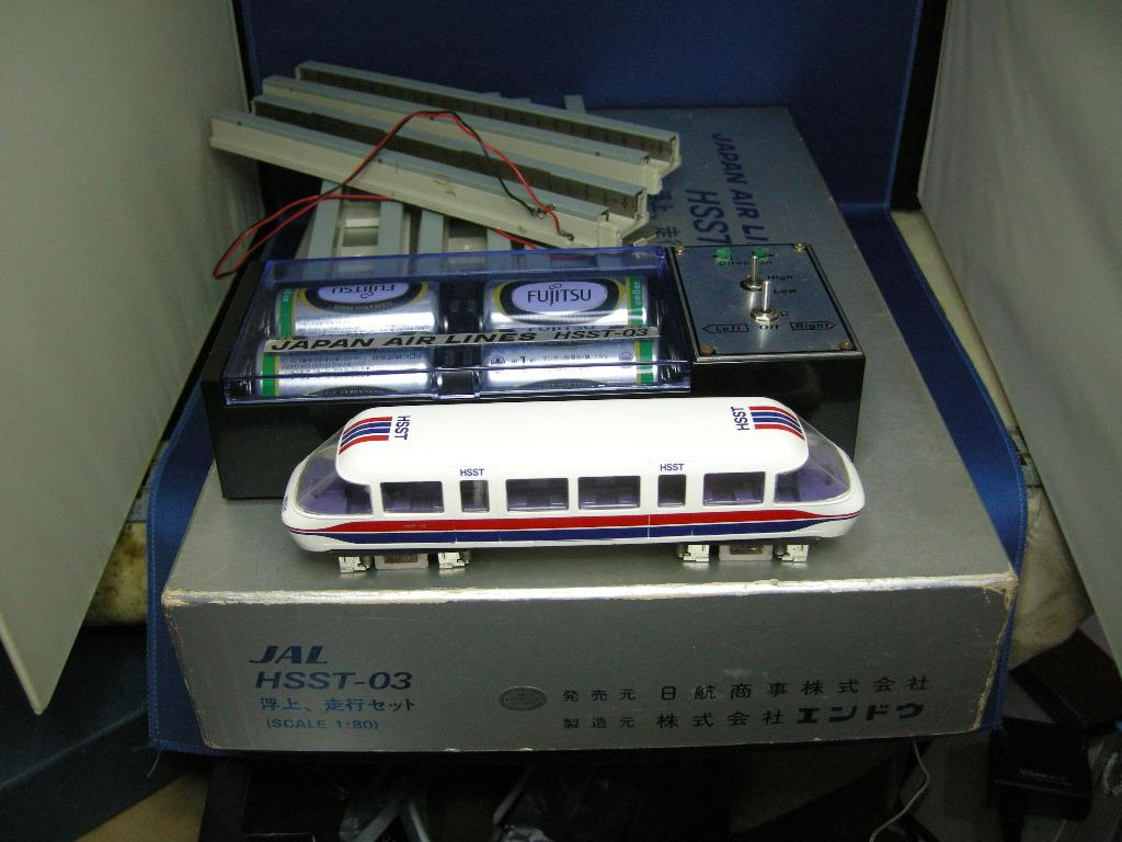 JAL HSST-03 浮上、走行セット 製造元 エンドウ