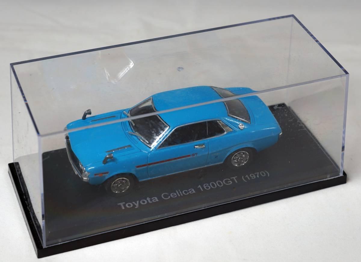 ★★★トヨタ セリカ 1600GT 1970   国産名車コレクション1/43 アシェット
