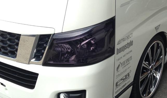 ( LEGANCE ) レガンス NV350 キャラバン 前期 ヘッドライト スモークフィルター 安心の日本製 ヘッドライトカバー
