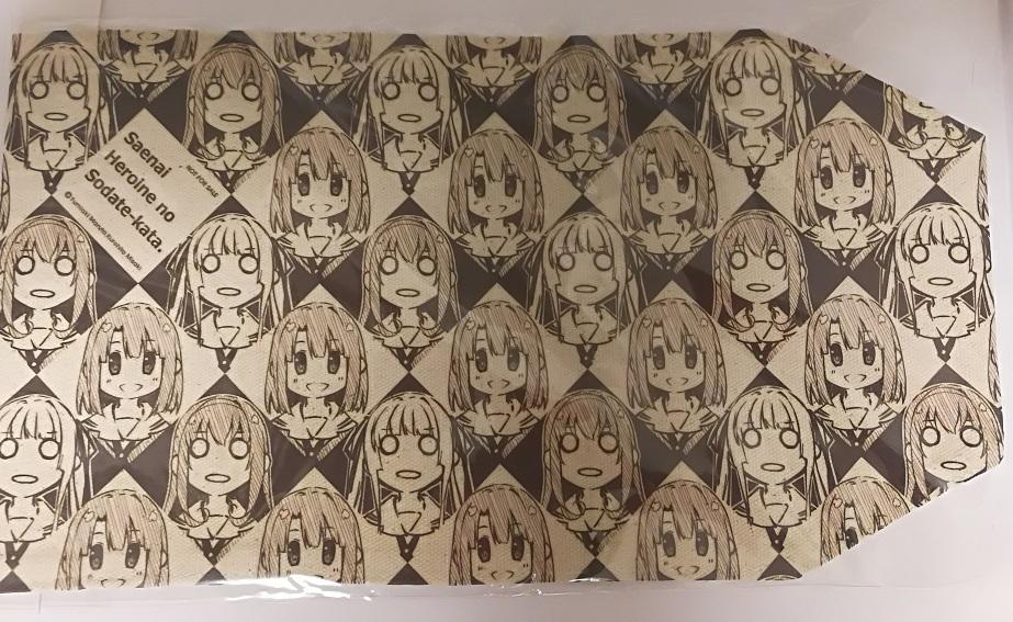 [非売品] 冴えない彼女の育てかた キャンパス製 ブックカバー 深崎暮人 グッズの画像