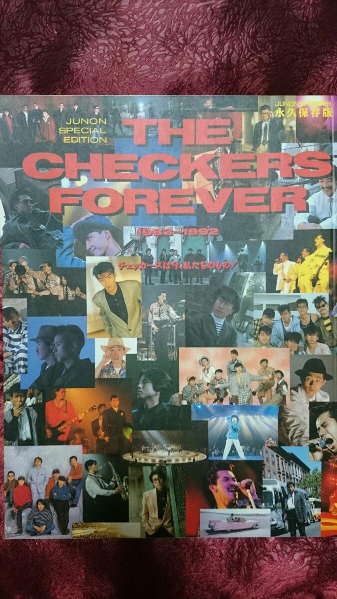雑誌 THE CHECKERS FOREVER チェッカーズ