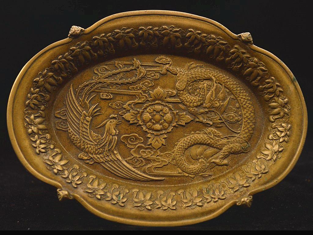 【時代唐物】 銅製細工 龍鳳紋 喜宴 賀寿 盤 在銘 美品