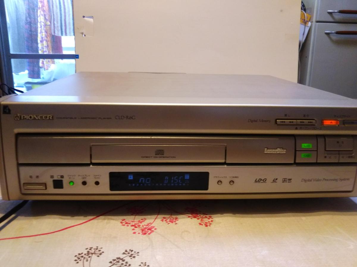 パイオニアLD/CDプレーヤー★PIONEER CLD-R6G Auto-Reverse LD/CD/CD-G Compatible Player