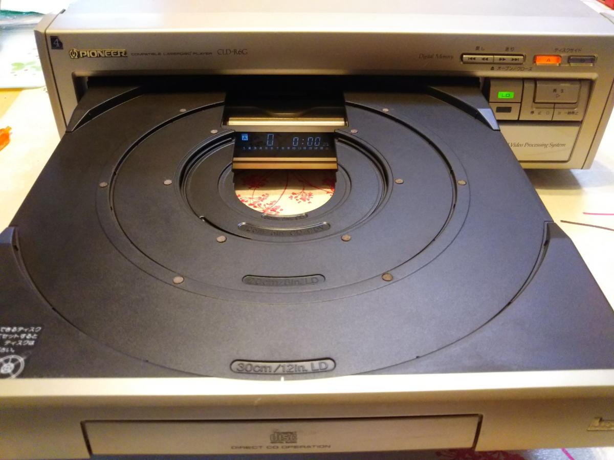 パイオニアLD/CDプレーヤー★PIONEER CLD-R6G Auto-Reverse LD/CD/CD-G Compatible Player_画像2