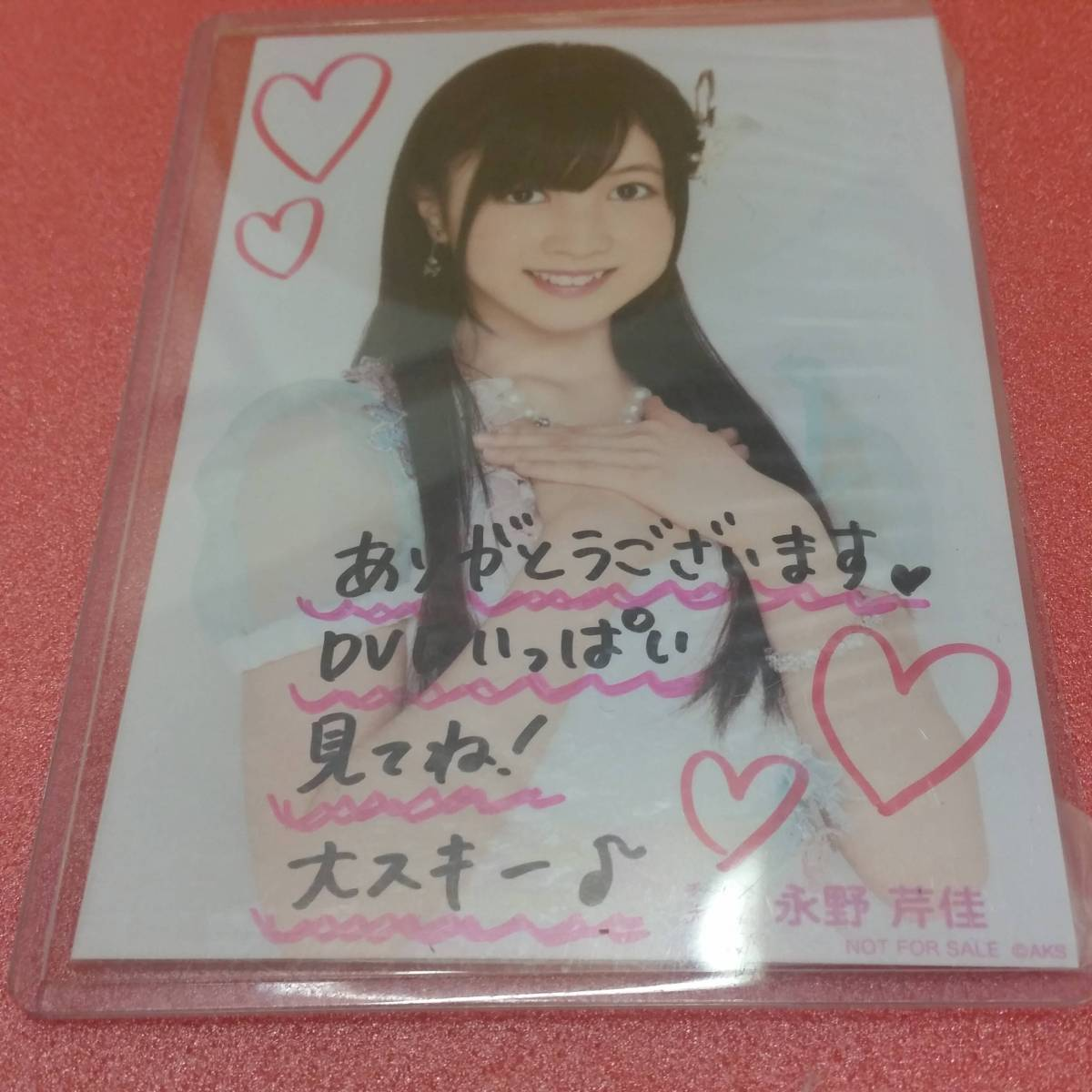AKB48 チーム8 永野芹佳 直筆 サイン 生写真 ライブ・総選挙グッズの画像