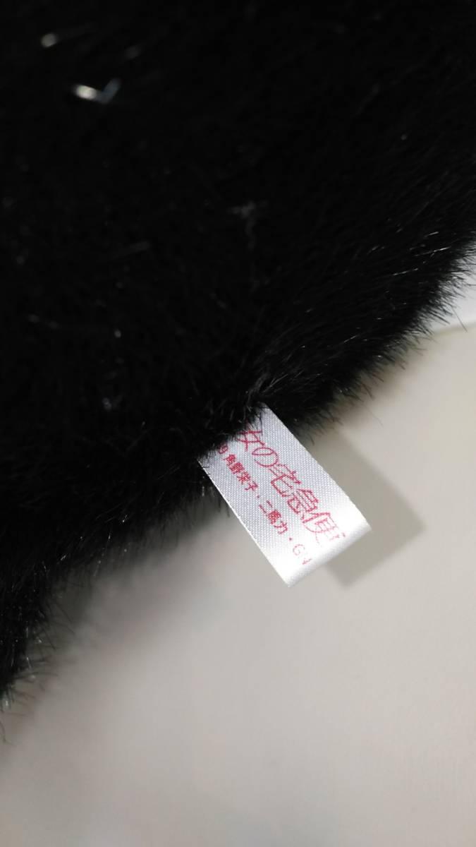 魔女の宅急便 巨大黒猫 ぬいぐるみ/保管品/美品/70CM_画像3