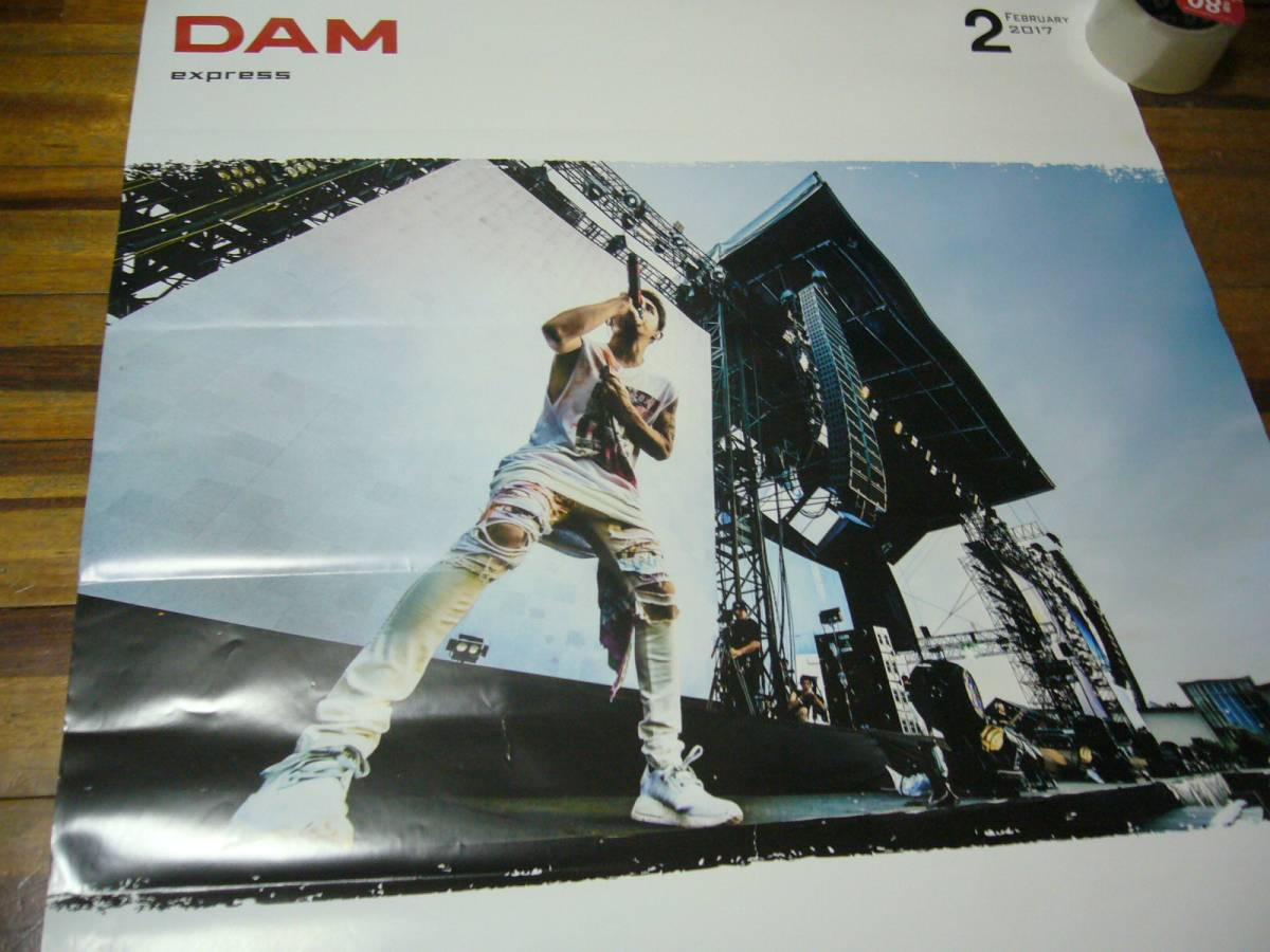 103cm×73cm 超特大B1 ポスター ONE OK ROCK ワンオクロック