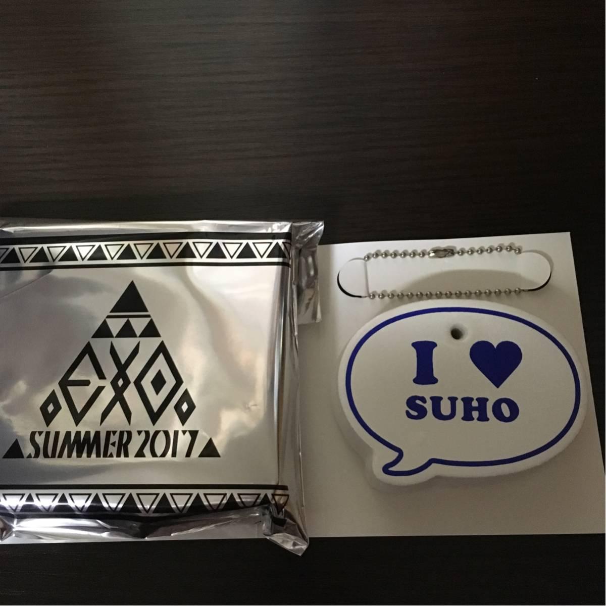 EXO a-nation2017 公式グッズ フローティングキーホルダー ★ SUHO☆スホ
