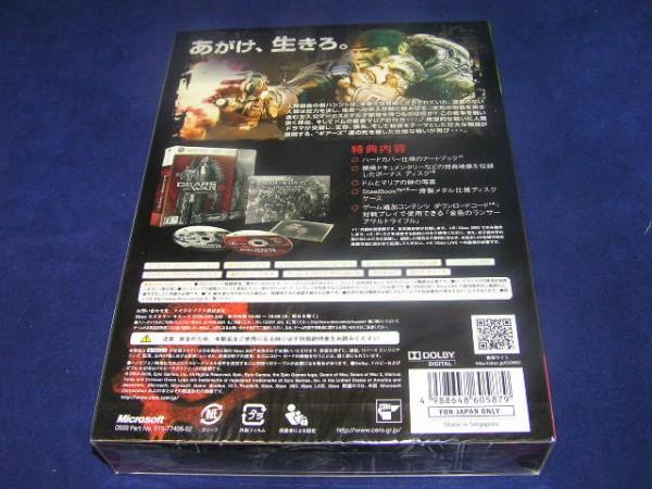 【未開封】 GEARS OF WAR2 初回限定版 リミテッドエディション ギアーズオブウォー2 XBOX360_画像2