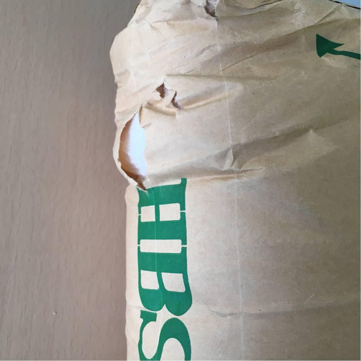 ホクレン ビートグラニュー糖 正味20kg(訳あり)(着払い発送)_画像3
