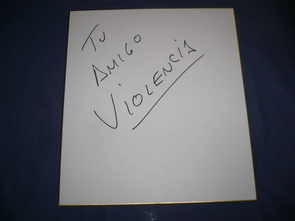 直筆サイン色紙 (116) プロレス ビオレンシア_画像1