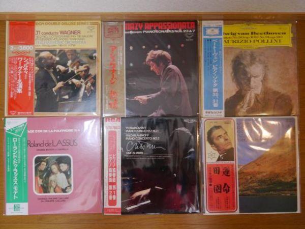 【クラシック各種】LP40枚+BOX 4セット_画像2