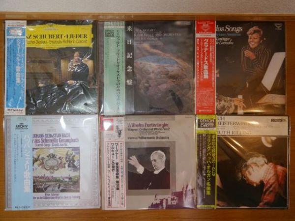 【クラシック各種】LP40枚+BOX 4セット