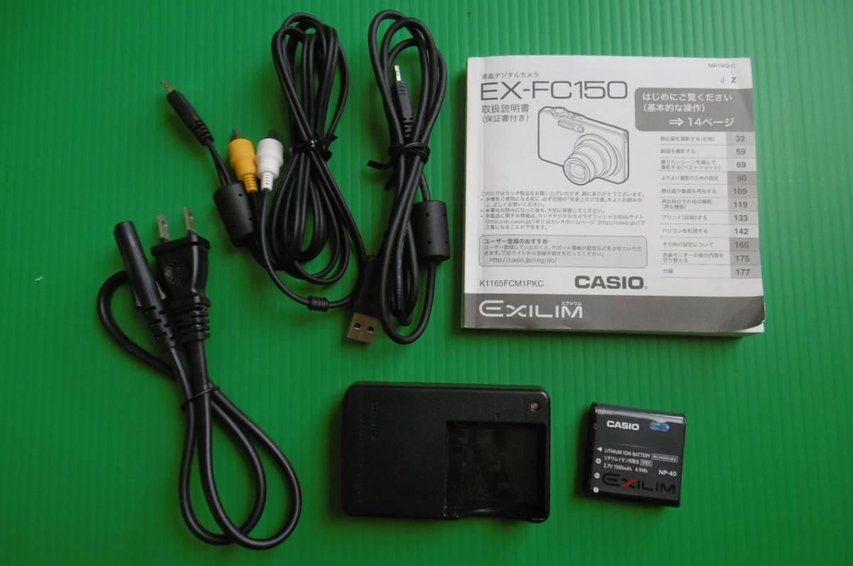CASIO カシオ デジタルカメラ EXILIM エクシリム EX-FC150付属品 ジャンク