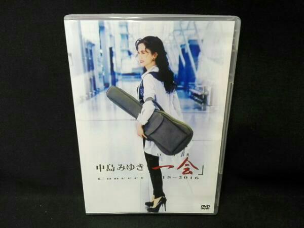 中島みゆきConcert「一会」(いちえ)2015~2016 コンサートグッズの画像