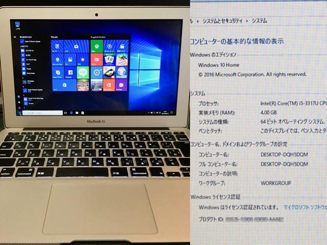 アップル MacBook Air 11 inch Mid 2012 4GB SSD 240GBに換装/Bootcamp Windows10インストール済み_画像3