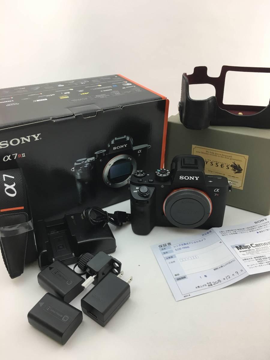 SONY α7R II ボディ ILCE-7RM2 ソニー α7R2 ULYSSESレザーボディスーツ付き