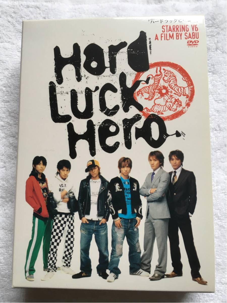 V6 Hard Luck Hero ハードラックヒーロー