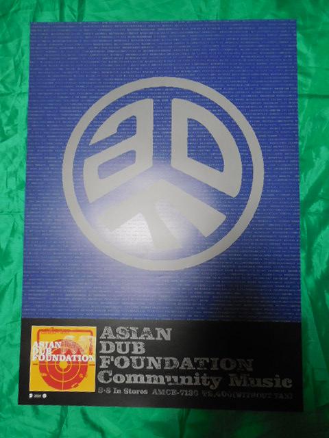 ASIAN DUB FOUNDATION エイジアン ダブ ファウンデイション Community Music B2サイズポスター