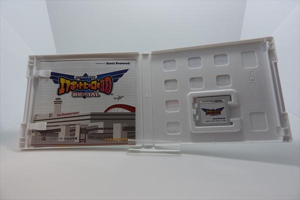 ぼくは航空管制官 エアポートヒーロー3D 羽田 with JAL 3DS_画像2