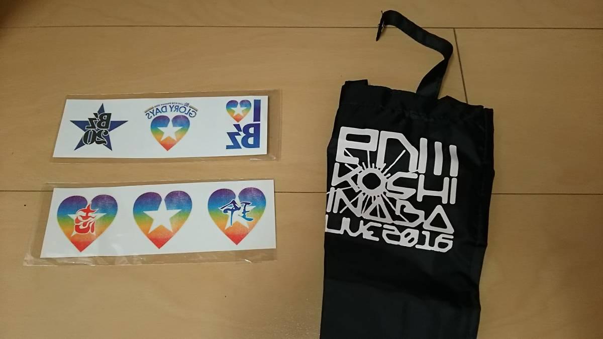 B'z20周年記念GLORY☆DAYSタトゥーシール&稲葉浩志ソロenⅢアンブレラカバーをセットでどうぞo(*⌒―⌒*)o♪