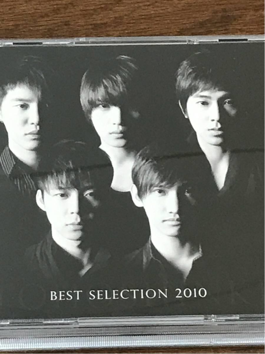 東方神起 BEST SELECTION 2010(2CD+1DVD)