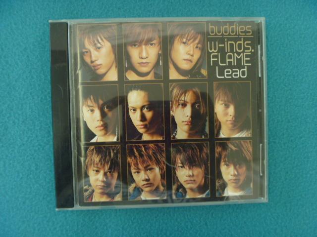 ●CD buddies w-inds/FLAME/Lead 全10曲 キズ多め 中古_画像1