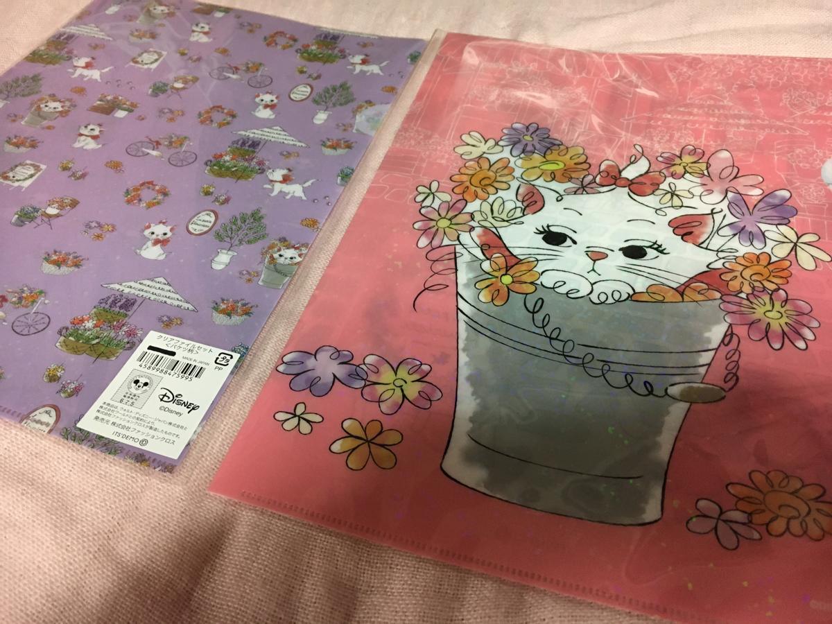 切手可●イッツデモ マリー クリアファイル 2枚セット おしゃれキャットマリー 猫 ディズニー●バケツ ディズニーグッズの画像