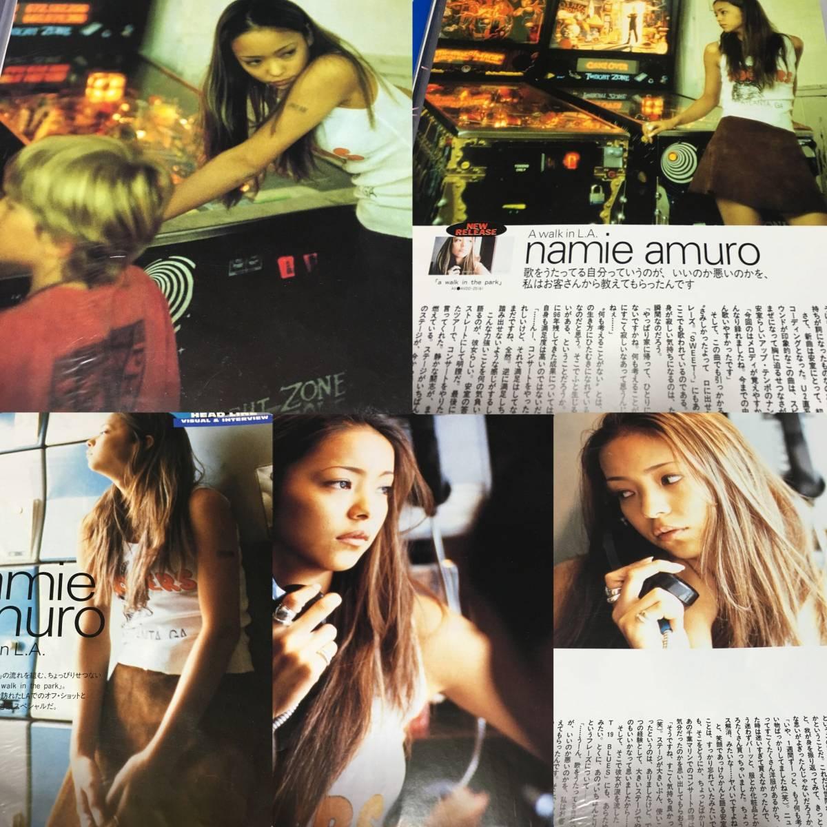 安室奈美恵 切り抜き 1997年1月 GIRLPOP 安室 雑誌 切抜き ガールポップ 5ページ
