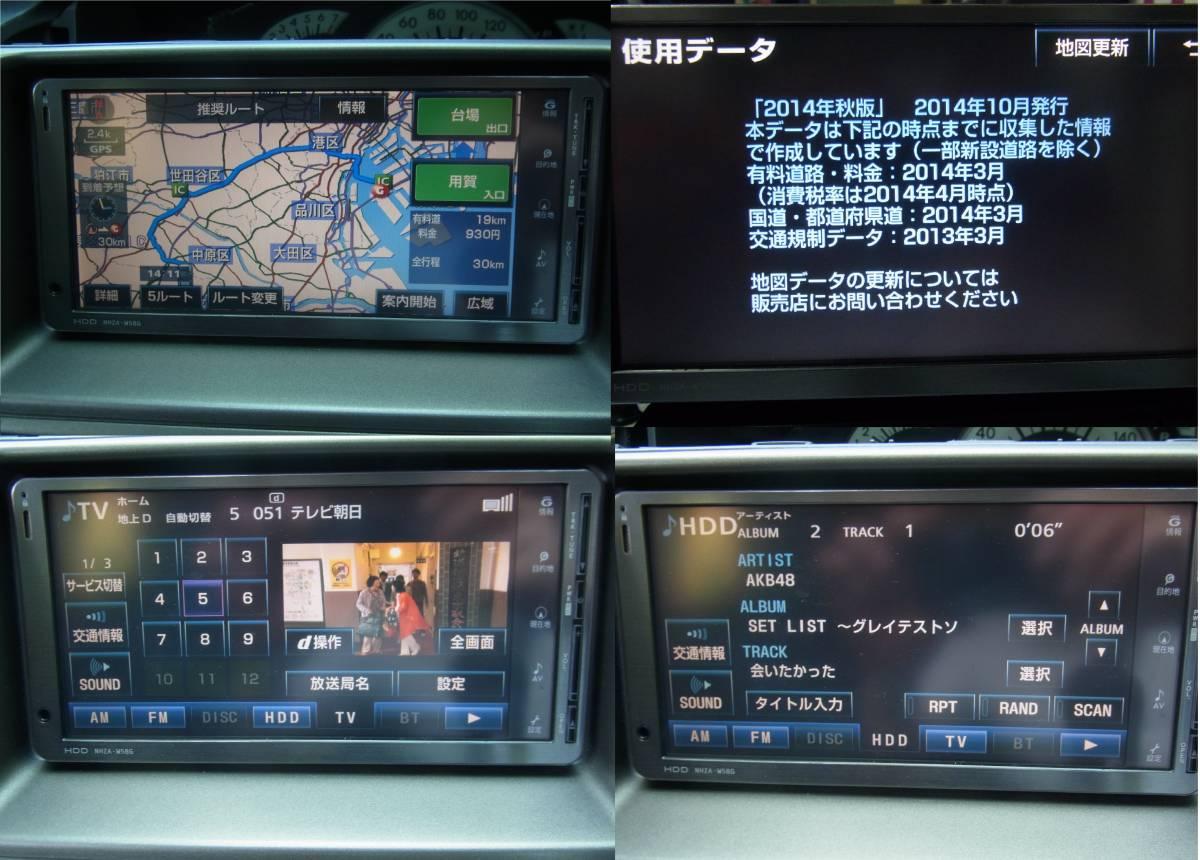 トヨタ純正 プレミアムナビ NHZA-W58G フルセグ DVD再生 地図2014年10月版 ジャンク扱い_画像3