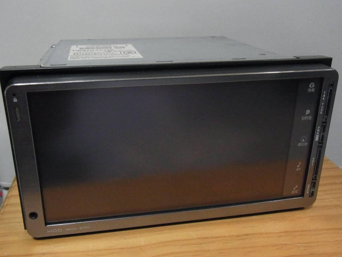 トヨタ純正 プレミアムナビ NHZA-W58G フルセグ DVD再生 地図2014年10月版 ジャンク扱い