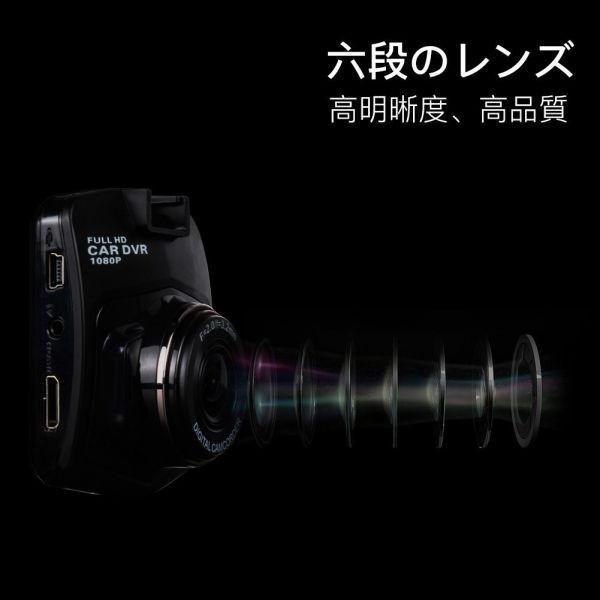 ZOZO ZT-RD-BK ドライブレコーダー 車 140度 広角 120万画素 駐車監視 データ保存 車載カメラ 安心 安全_画像2