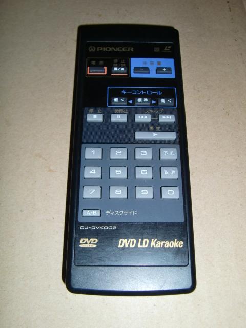 □パイオニア DVD/LDカラオケシステム DVK-1000用簡単リモコン CU-DVK002 美品□_画像2