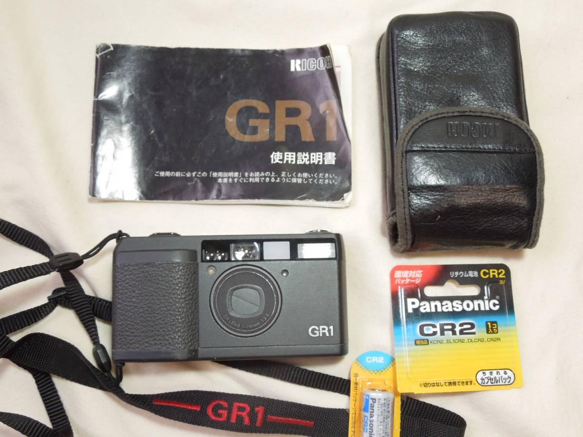 リコー GR1 コンパクトカメラ フィルムカメラ Ricoh GR-1通電フラッシュ確認 取説ケース紐新品電池付