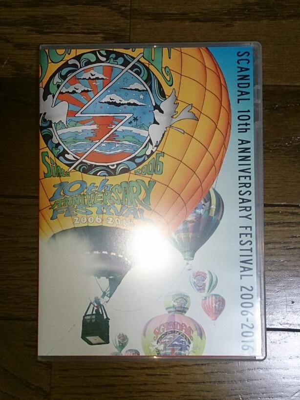 SCANDAL スキャンダル DVD 美品 送料無料 ライブグッズの画像
