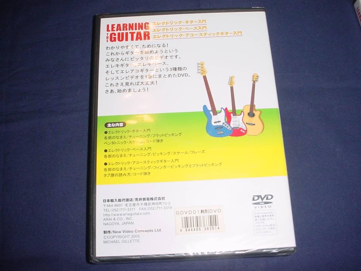 ☆エレキ ベース アコギ 入門DVD×4枚_画像2