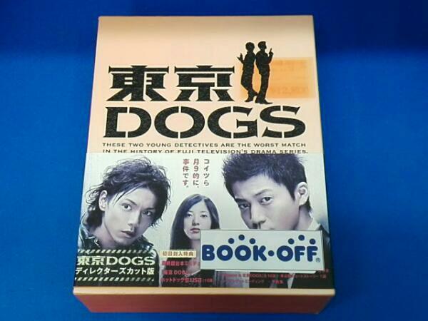 東京DOGS ディレクターズカット版 DVD-BOX 小栗旬 グッズの画像