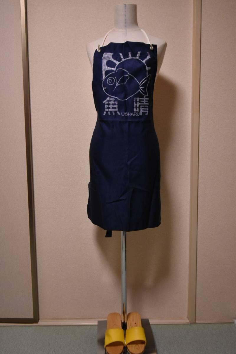 Tokyo 7th シスターズ ナナシス 晴海サワラ 通常 グッズの画像