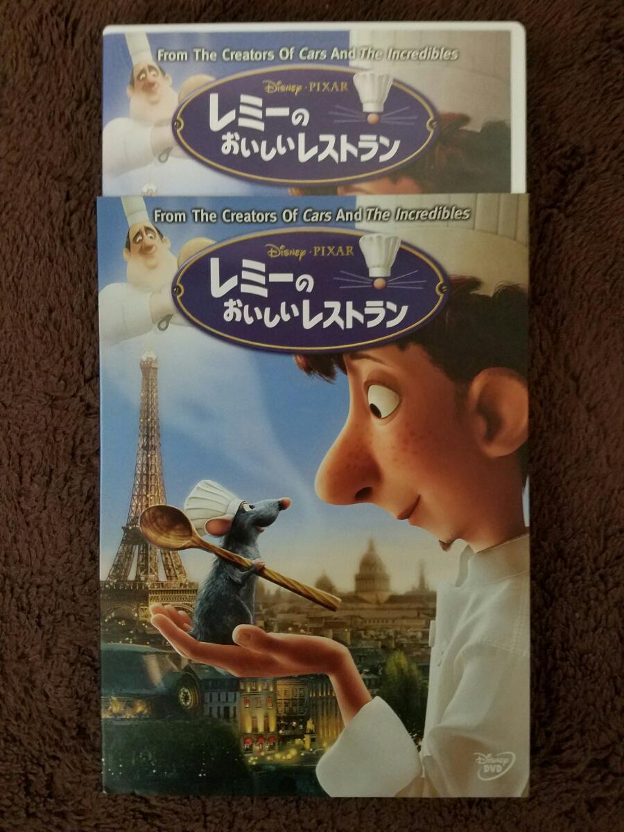 【美品】中古DVD ディズニー ピクサー『レミーのおいしいレストラン』 ディズニーグッズの画像