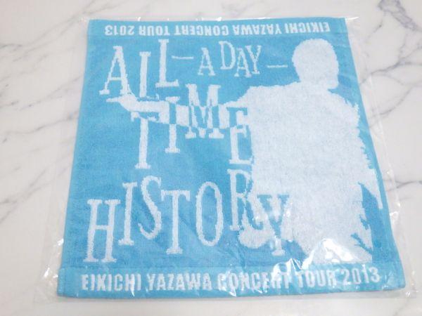 新品未使用 矢沢永吉ハンカチタオル ALL TIME HISTORY A DAY 2013 E.YAZAWA EIKICHI /2YA7136