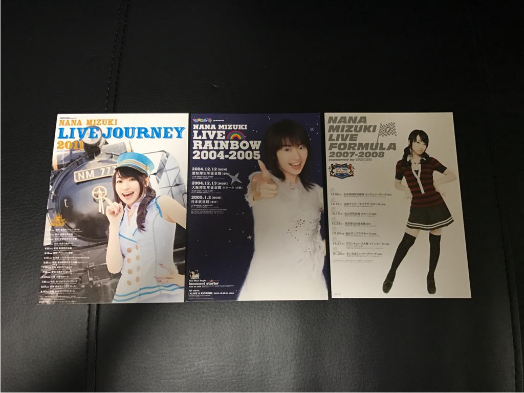 水樹奈々 ライブポスター版 ポストカード3枚セット LIVE JOURNEY RAINBOW FORMURA 美品