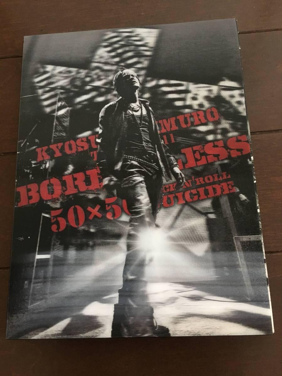 氷室京介☆TOUR2010-11 BORDERLESSのCD&DVD♪プロモーション盤